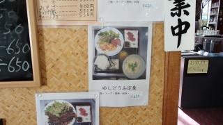fukutoku11