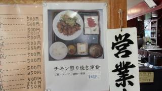 fukutoku12