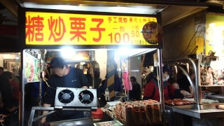 台北1泊2日_80