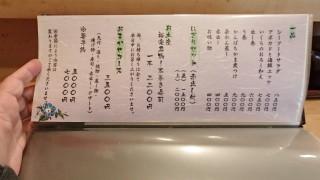 裕楽_12