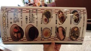 ステーキハウス88_辻本店_16