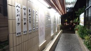 58食堂_5