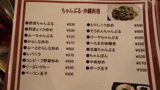 58食堂_27