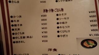 58食堂_30