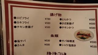 58食堂_29
