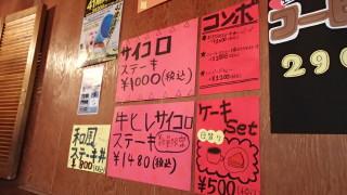 おきなわステーキ_15