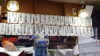 松山_花笠_11