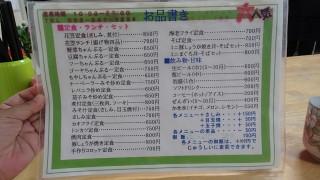 松山_花笠_10