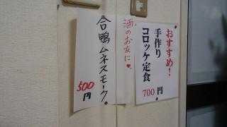 松山_花笠_16