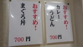 松山_花笠_14