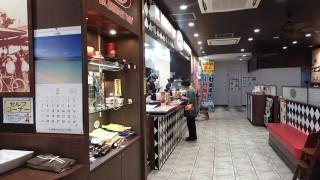 A&W宮古空港_3