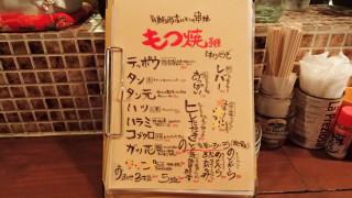 アラコヤ(新小屋)_5