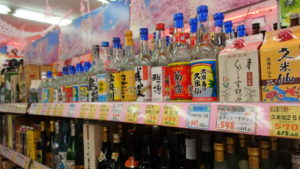 沖縄みやげ_11