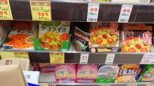 沖縄みやげ_77