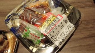 1606_千葉_328