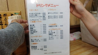 沖縄そば_大福_8