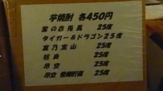栄町_ルフュージュ_16