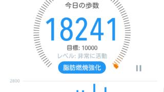 1606_千葉_368