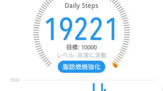 1606_千葉_369