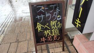牛若丸_5