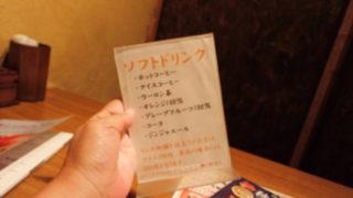 ゆうづき_浦添_21