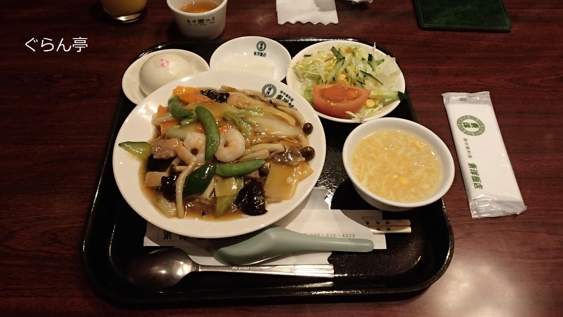 東洋飯店_2_1
