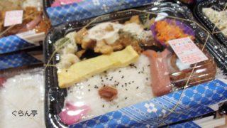 空港食堂の弁当_4
