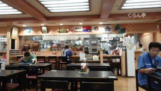 空港食堂の内観_2