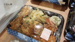 空港食堂の弁当_8
