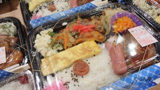 空港食堂の弁当_9