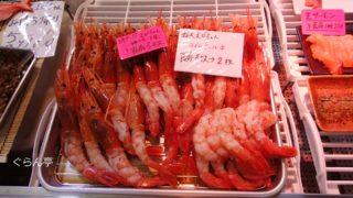 青森魚菜センター_内観_16