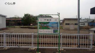 青森_五能線_リゾートしらかみ_鰺ヶ沢駅_2
