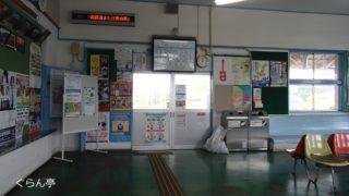 青い森鉄道_上北町駅_5