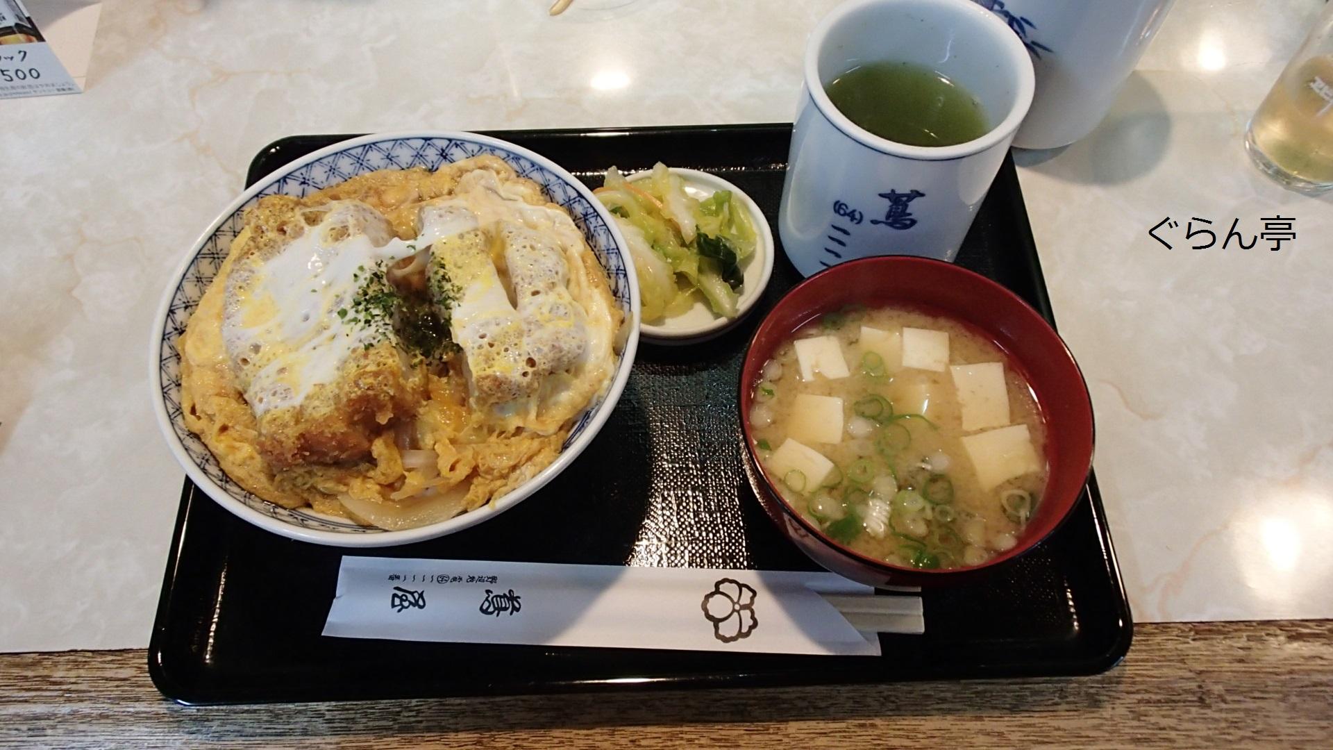 青森_野辺地町_蔦屋_カツ丼_1