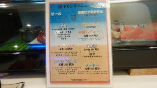 海人めし_メニュー_3