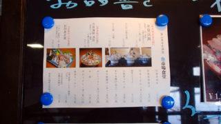 富山_氷見_魚市場食堂_海鮮丼_11