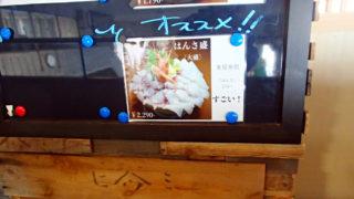 富山_氷見_魚市場食堂_海鮮丼_13