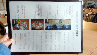 富山_氷見_魚市場食堂_海鮮丼_18