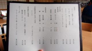 富山_氷見_魚市場食堂_海鮮丼_19