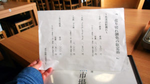 富山_氷見_魚市場食堂_海鮮丼_20