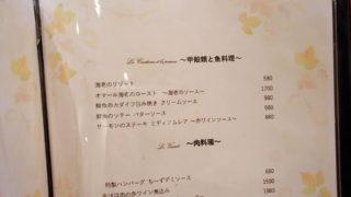 龍_Bombance_那覇_20