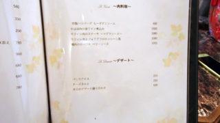 龍_Bombance_那覇_21