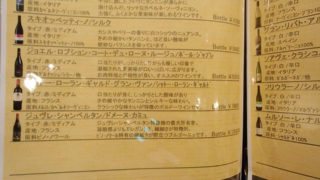 龍_Bombance_那覇_10