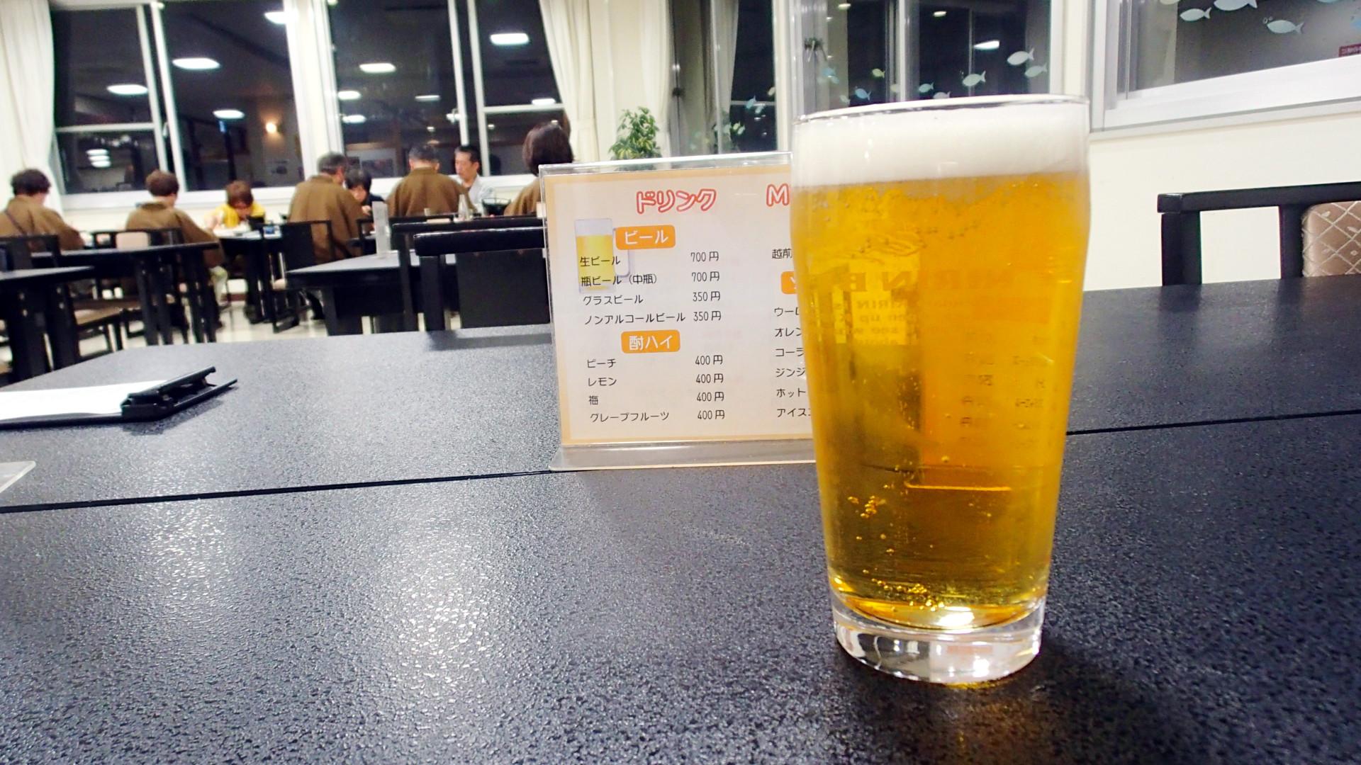 鷹巣荘_夕食_1
