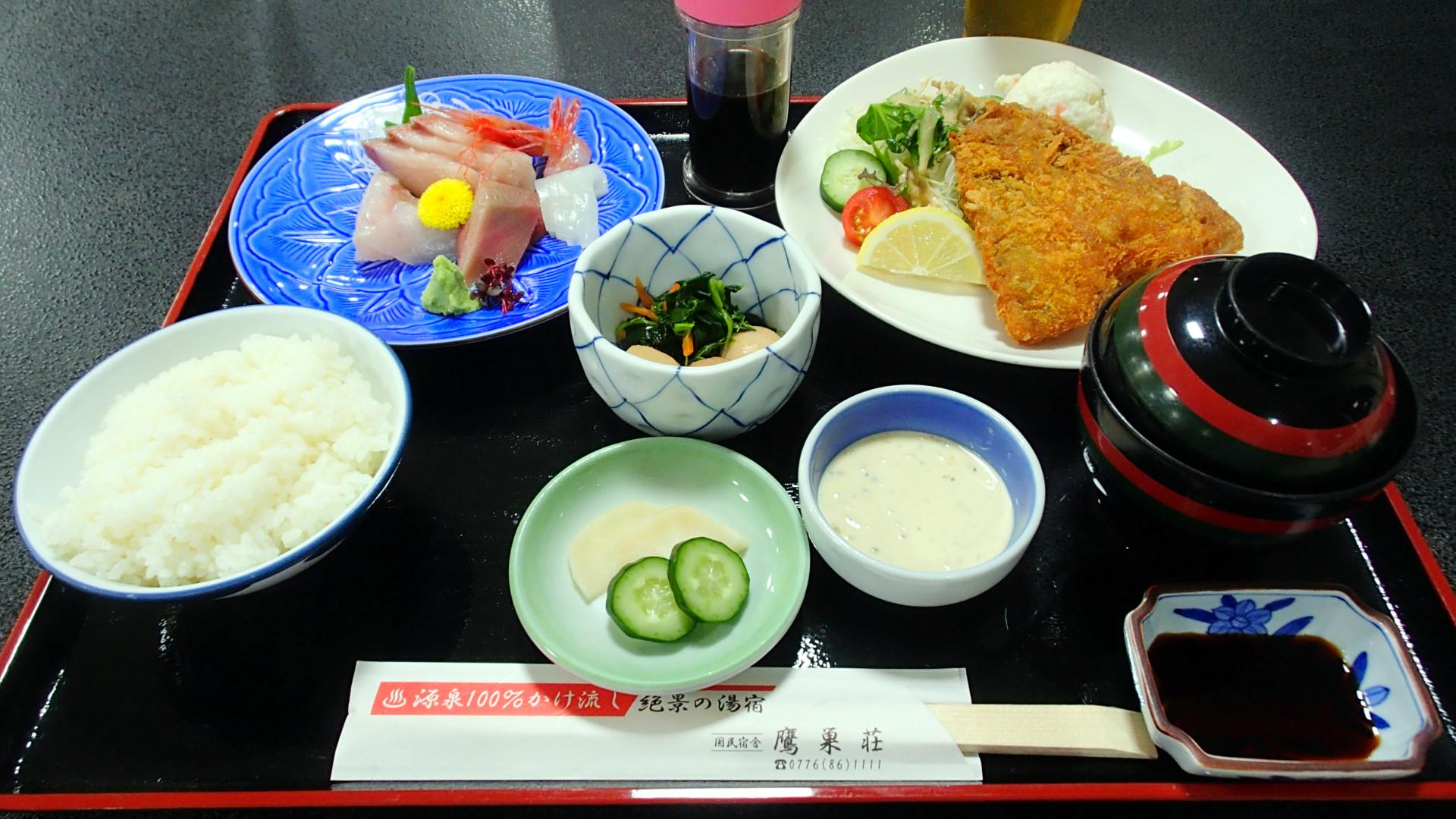 鷹巣荘_夕食_アジフライ定食_1
