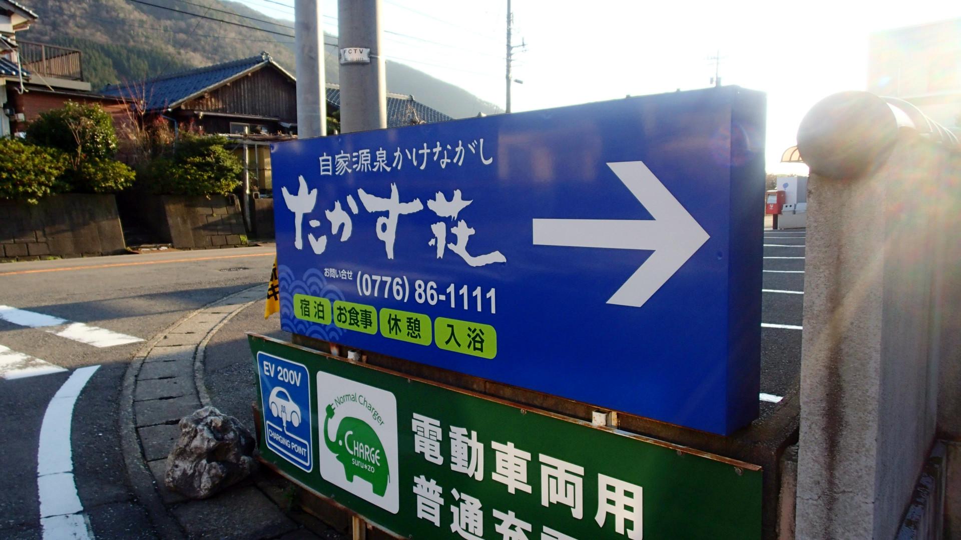 鷹巣荘_外観_2