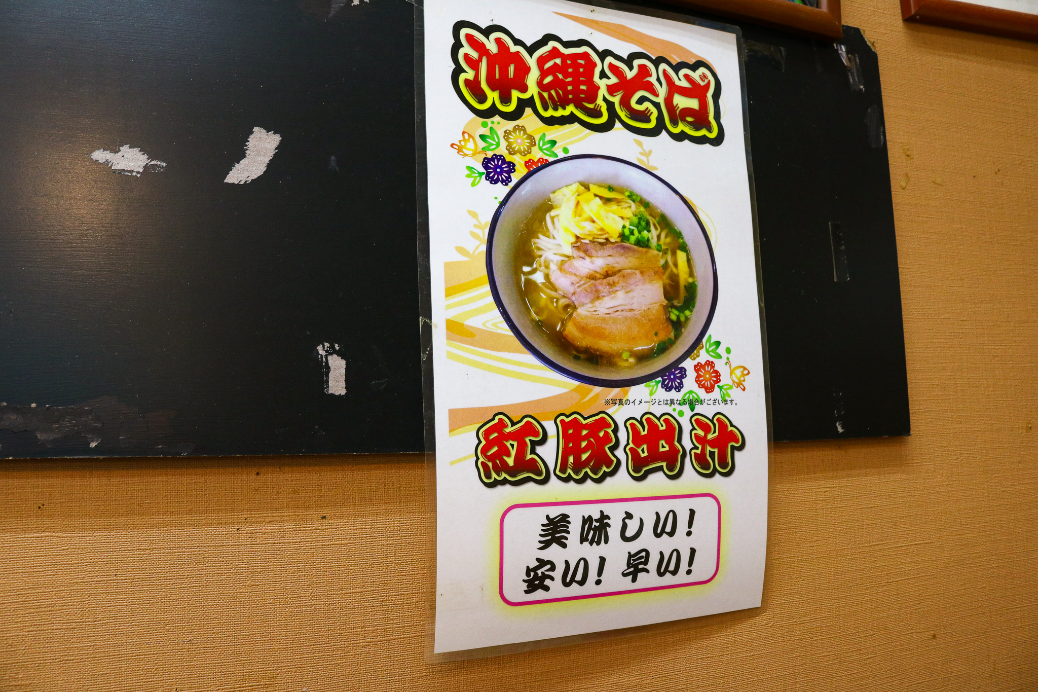 とん吉食堂_メニュー4