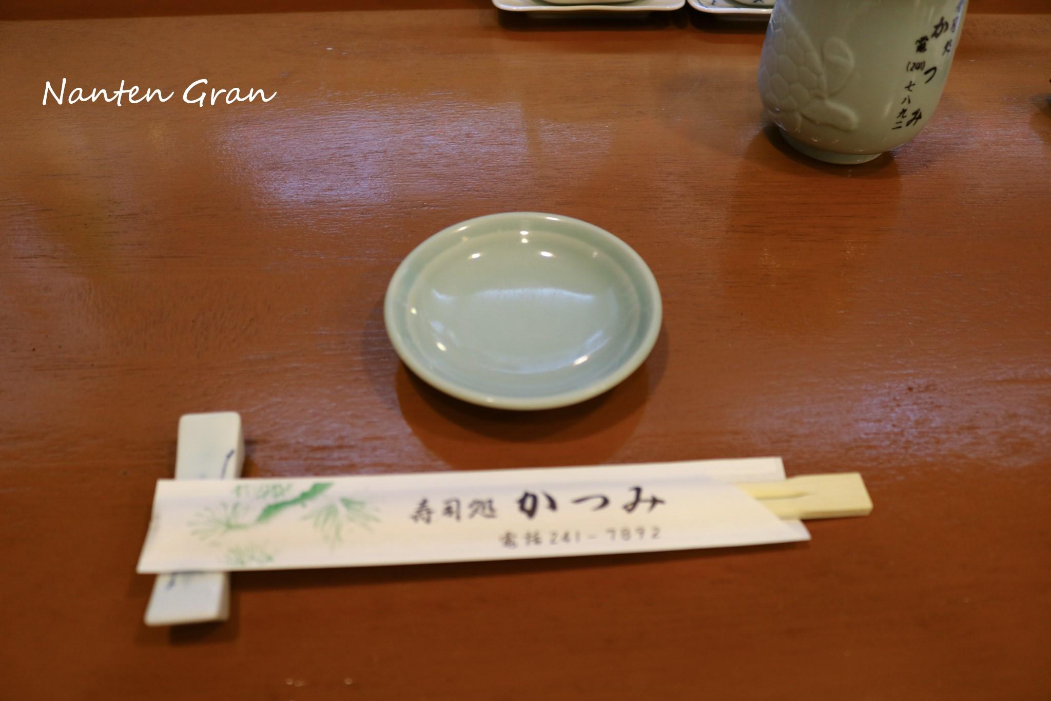 新潟_寿司処かつみ_内観_8