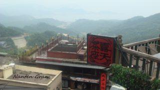2009_台湾_11