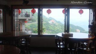 2009_台湾_9